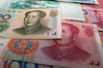 A photo of Chinese money.